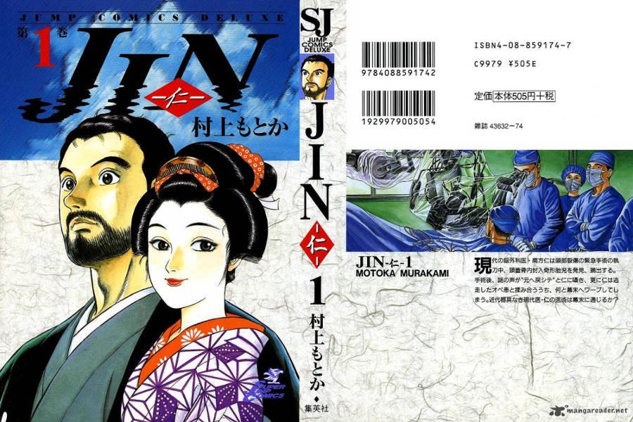 Manga Jin