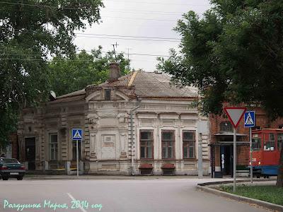 Таганрог фото дом