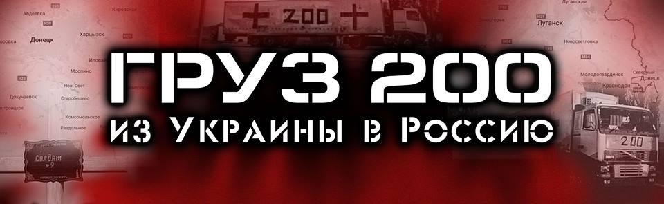 Експорт товарів до Польщі перевищив експорт товарів до Росії - Цензор.НЕТ 1006
