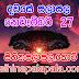 Lagna Palapala Ada Dawase  | ලග්න පලාපල | Sathiye Lagna Palapala 2019 | 2019-11-27