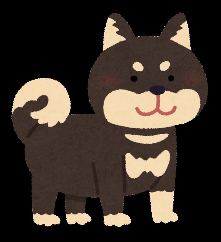 柴犬のイラスト黒 かわいいフリー素材集 いらすとや