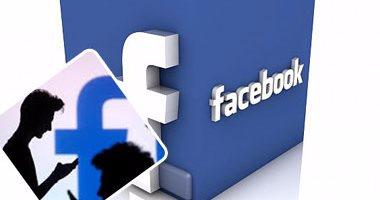 احذر مواقع التواصل الاجتماعي قد تكون طريقك لدخول السجن