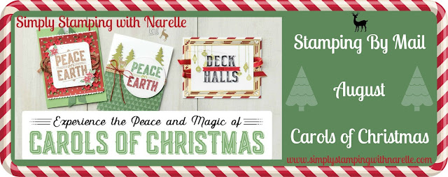 Carols of Christmas - Stamping By Mail Class - August - See more information and sign up here - http://www.simplystampingwithnarelle.com/p/stamping-by-mail.html