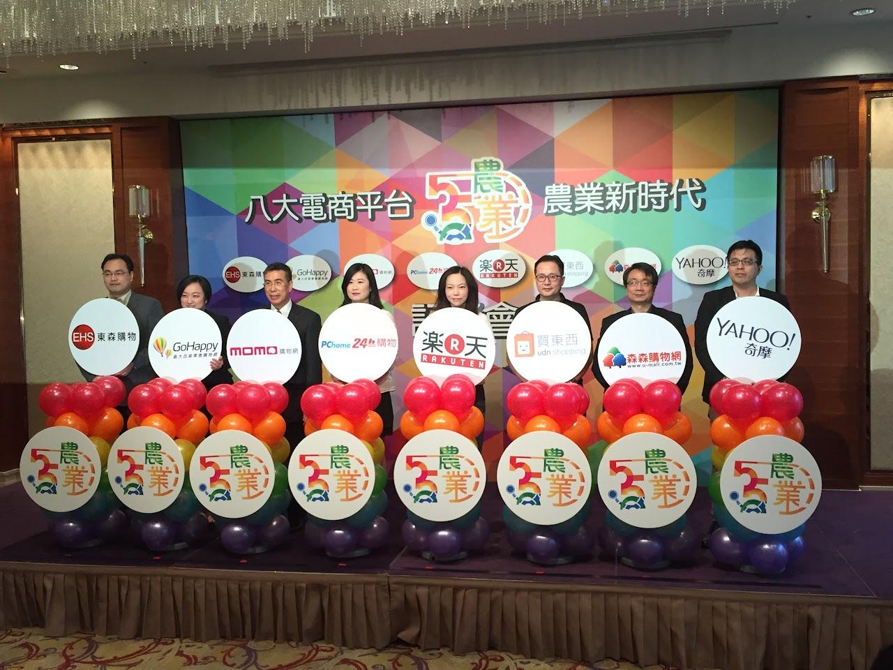 台灣農產品競爭力強,國內八大電商平台讓小農變「電農」