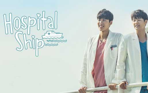 Drama Korea Hospital Ship