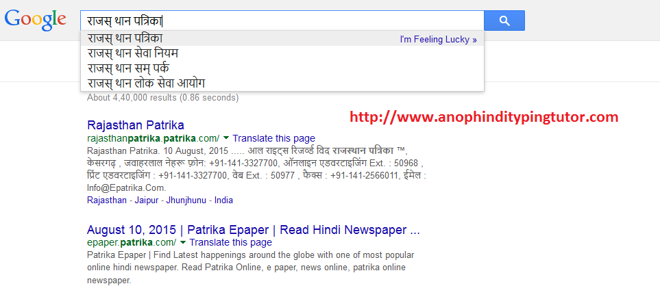 How to Typing in Unicode Hindi Font Easily - ANOP Hindi