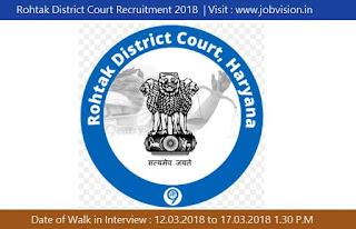 Rohtak District Court Recruitment 2018
