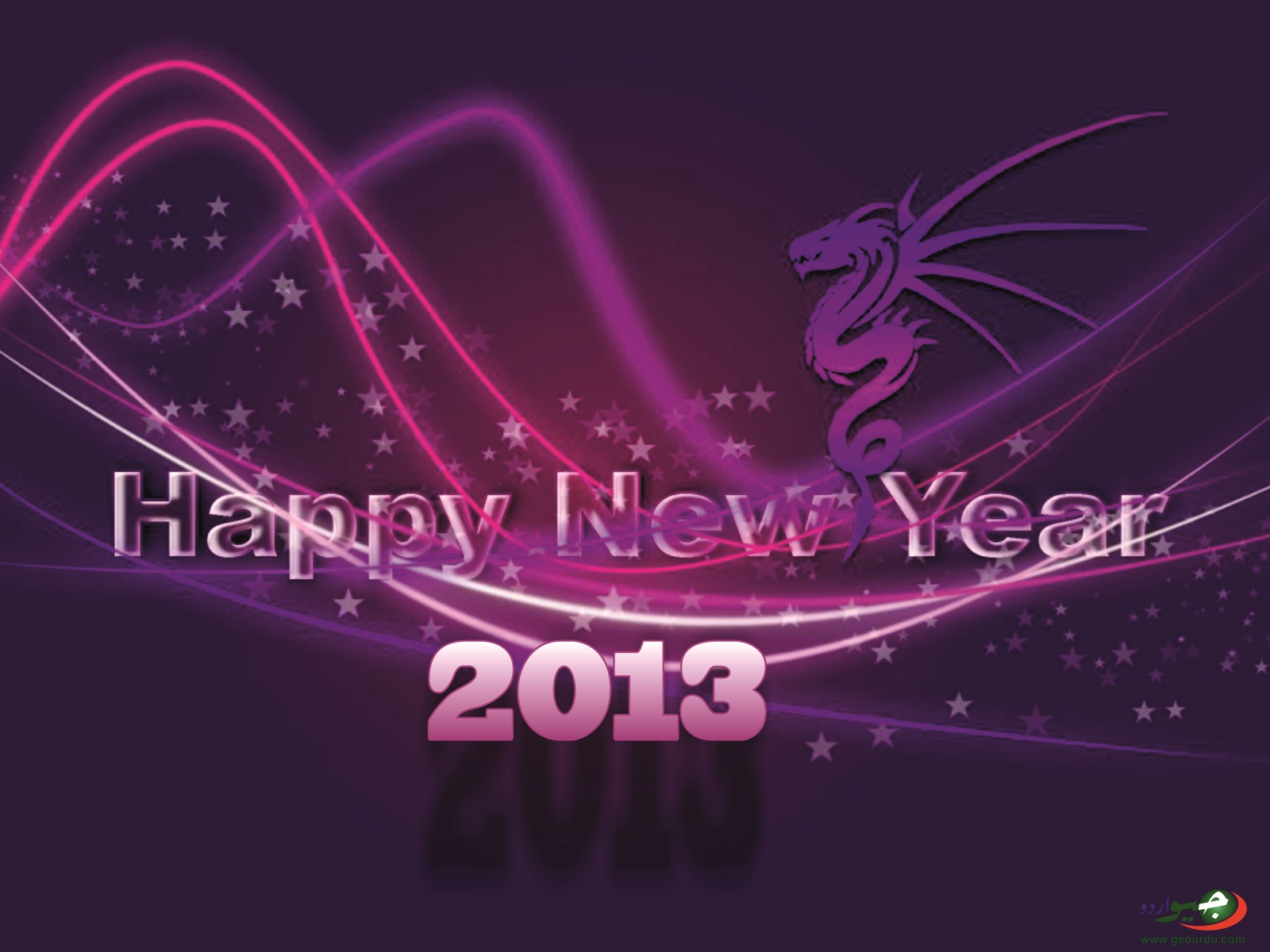 happy new year 2013 happy new year 2013 wallpapers wallpapers . 1600 x 1200.Happy New Year Foto