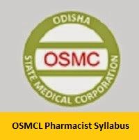 OSMCL Pharmacist Syllabus 2017