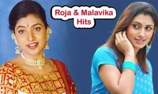 Roja & Malavikka Super Hit Collection Audio Jukebox