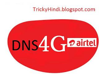 Airtel_4G_new_logo
