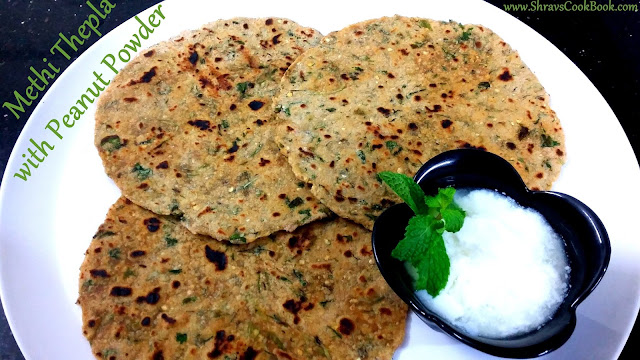 how to make methi thepla recipe gujarati