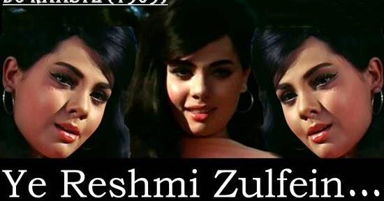 ye reshmi julfe ye sharbati aankhen mp3 songs free download