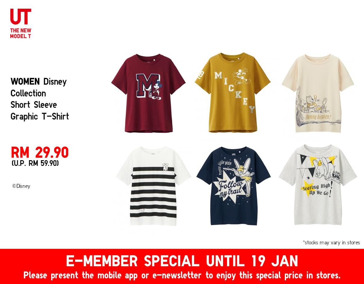 Uniqlo Airism T Shirt Rm29 90 Normal Price Rm39 90 Until 15 January 2017 Star Wars Disney Pixar Short Sleeve Graphic T Shirt Rm29 90 Normal Price Rm59 90 Until 19 January 2017