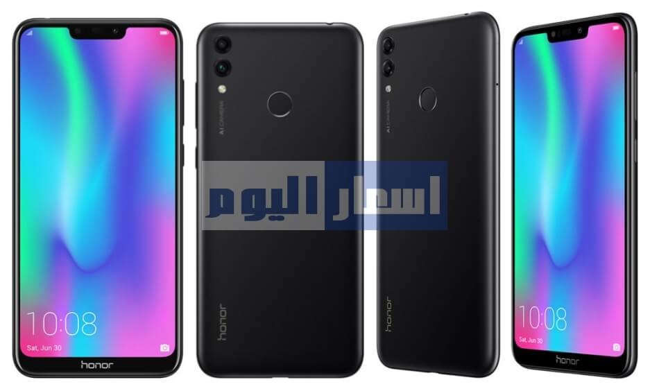 سعر Huawei Honor 8C