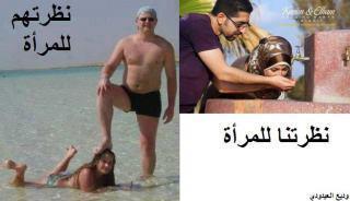 نتيجة بحث الصور عن ضرب الزوجة في الاسلام