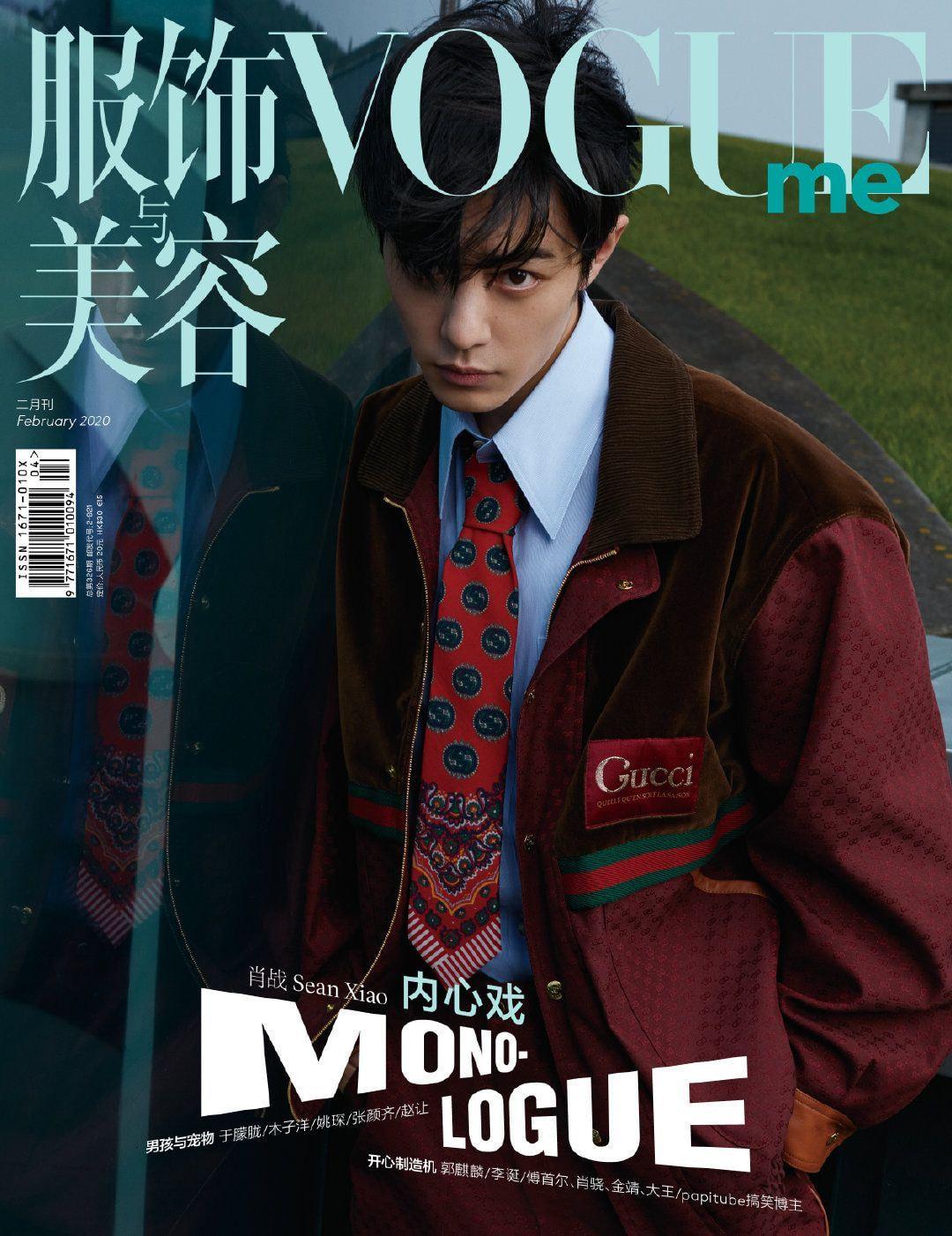 Sean Xiao y Estelle Chen para Vogue Me China Febrero 2020