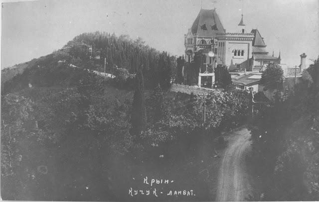 Кучук-Ламбат. Усадьба княгини Гагариной