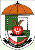 Kabupaten Pelalawan, Logo Kabupaten Pelalawan
