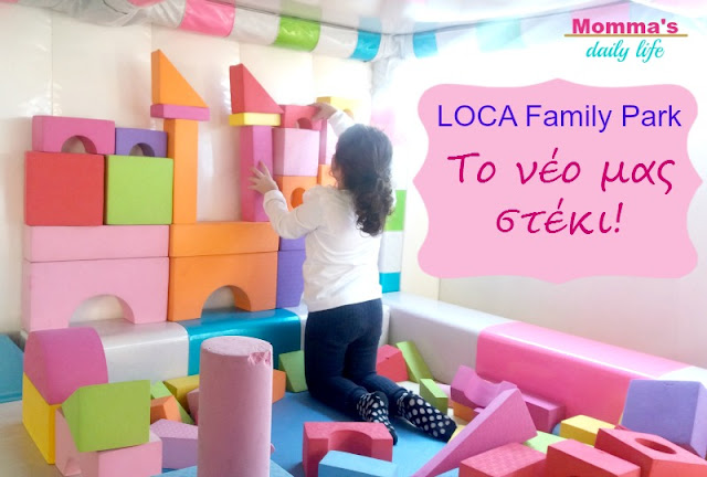 loca family park, momma's daily life