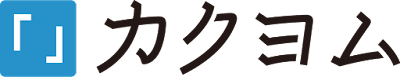 「カクヨム」で読む!