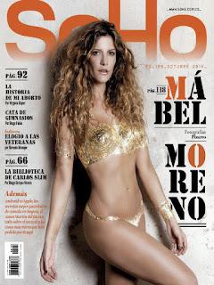 Revista SoHo Colombia – Octubre 2016 PDF Digital