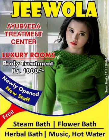 Jeewola Ayurveda Treatment Center