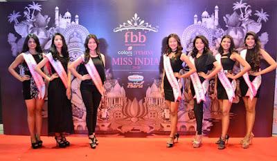 Femina Miss India Mizoram Lily Darnei