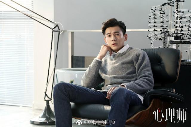 Psychologist Qiao Zhenyu