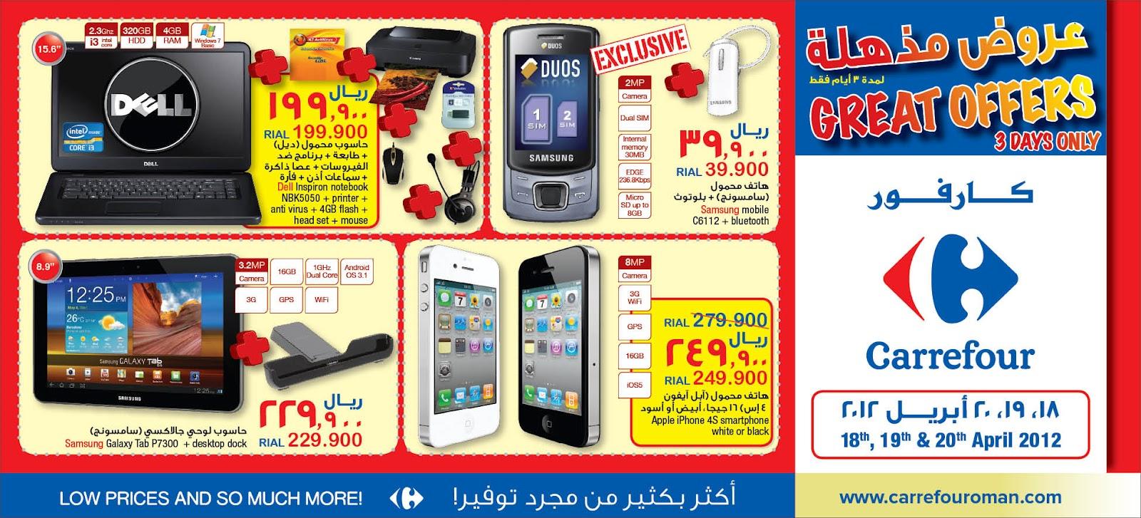 Oman Deals Carrefour 3 Days Offer Ends 20th April 2012