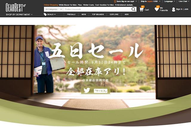 【セール情報】GearBestで日本向け5日間限定セール開催。Redmi Note4が153ドルほか