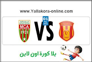 مشاهدة نهائي كأس الجزائر بين مولودية الجزائر ونصر حسين داي بث مباشر