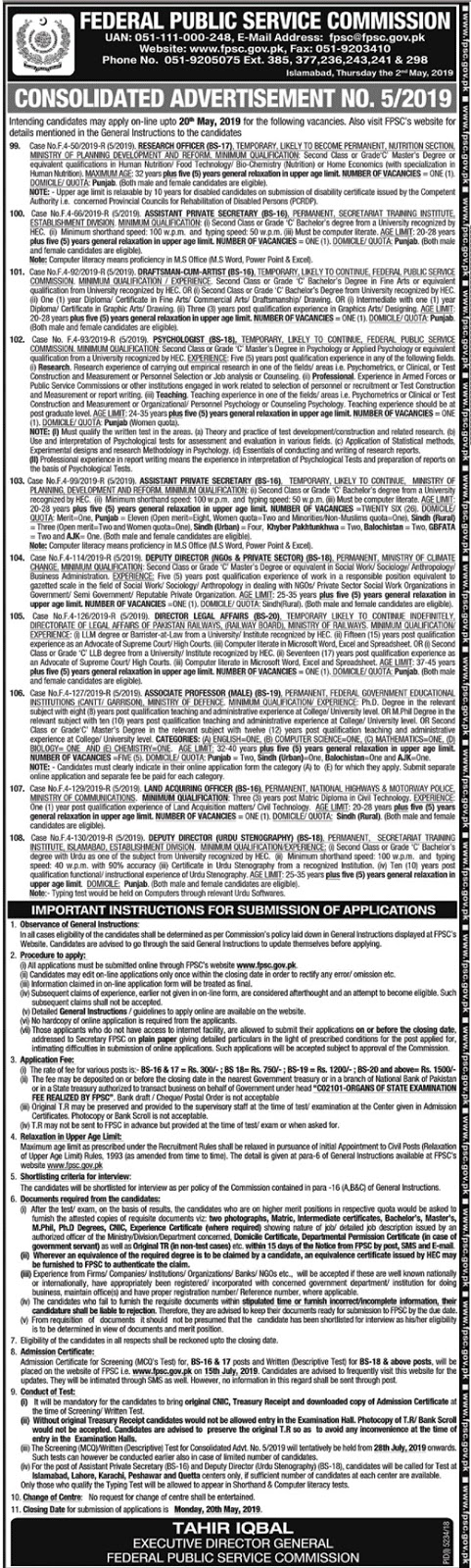 FPSC Jobs Advertisement No 05/2019 | Federal Public Service Commission