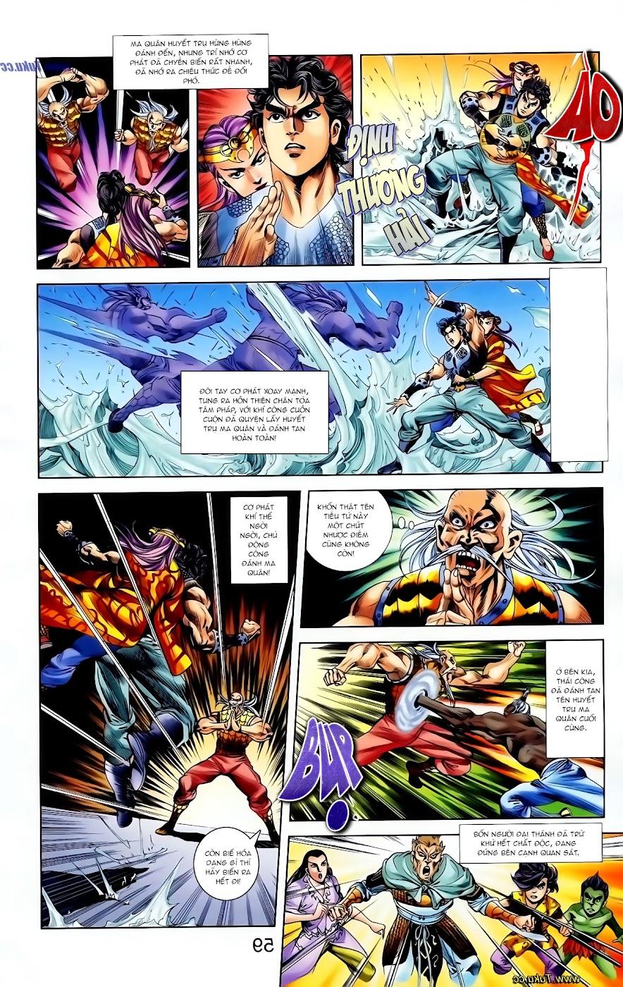 Cơ Phát Khai Chu Bản chapter 117 trang 18