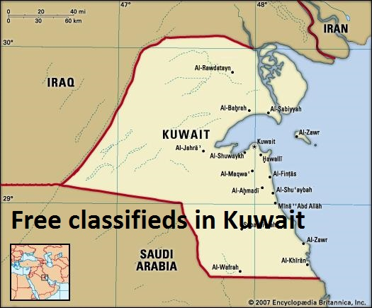 Top 25+ Free Kuwait Classifieds Sites | Free Advertising sites in