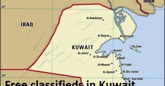 Top 25+ Free Kuwait Classifieds Sites | Free Advertising