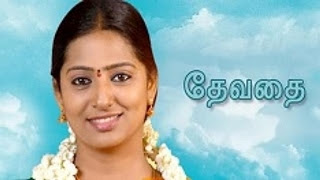 Devathai - 11-04-2016 Sun TV Serial