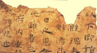 Kağıt Ne Zaman ve Kimler Tarafından İcat Edilmiştir?