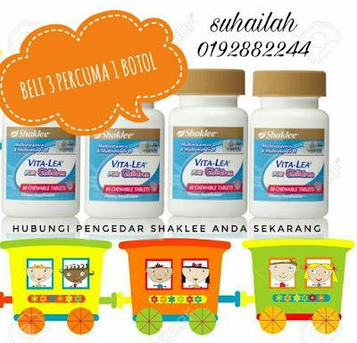 Supplement kanak-kanak