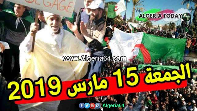 الجمعة 15 مارس 2019 : مسيرة سلمية ضد تمديد العهدة الرابعة و تأجيل الإنتخابات ولاية خنشلة اليوم