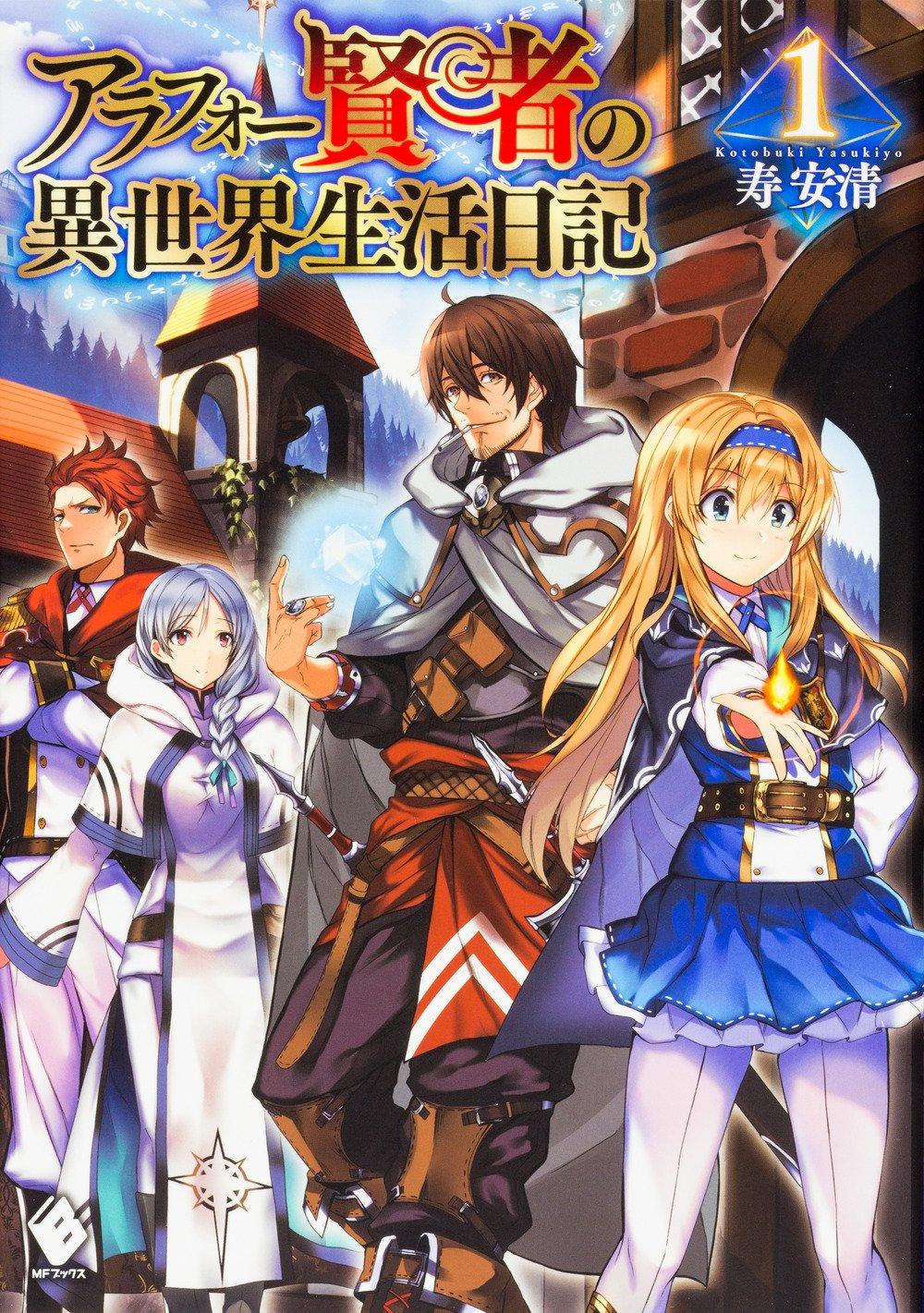Read Novel Arafoo Kenja no Isekai Seikatsu Nikki