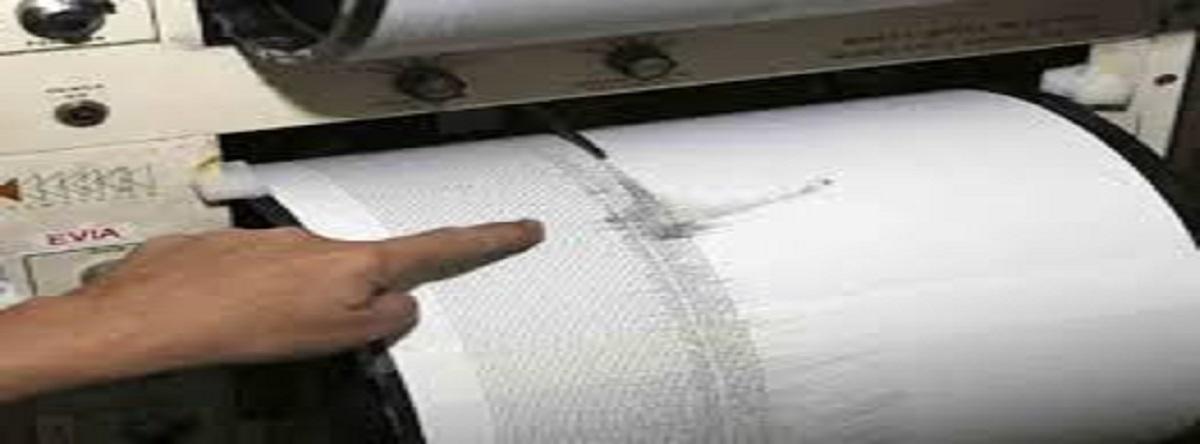 Seis temblores de tierra