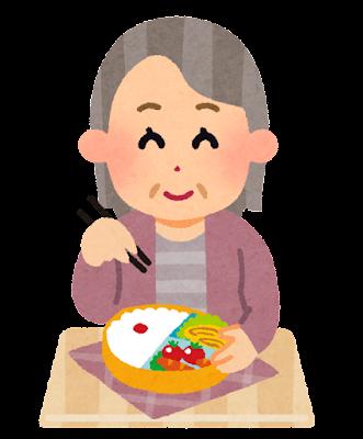お弁当を食べるお婆さんのイラスト