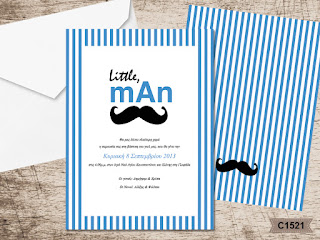 Greek Orthodox Christening invitations mustach themed