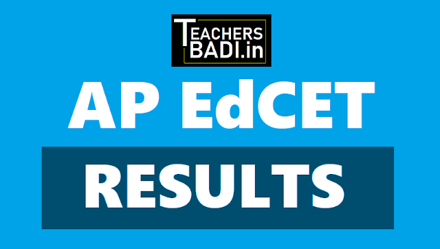 apedcet 2019 results,edcet 2019 results,education entrance exam results 2019,ap edcet entrance test 2019 rank cards,au edcet 2019 results,apedcet.org results,ap b.ed admissions 2019