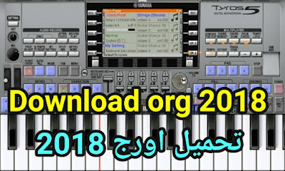 Download org android Télécharger org android 2018 تحميل تطبيق اورج 2018