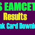 Manabadi TS EAMCET Results 2018 Released Telangana EAMCET Rank Card Download @ tsche.ac.in