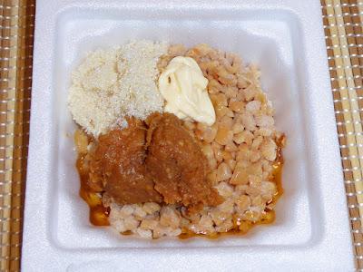 納豆味噌の作り方