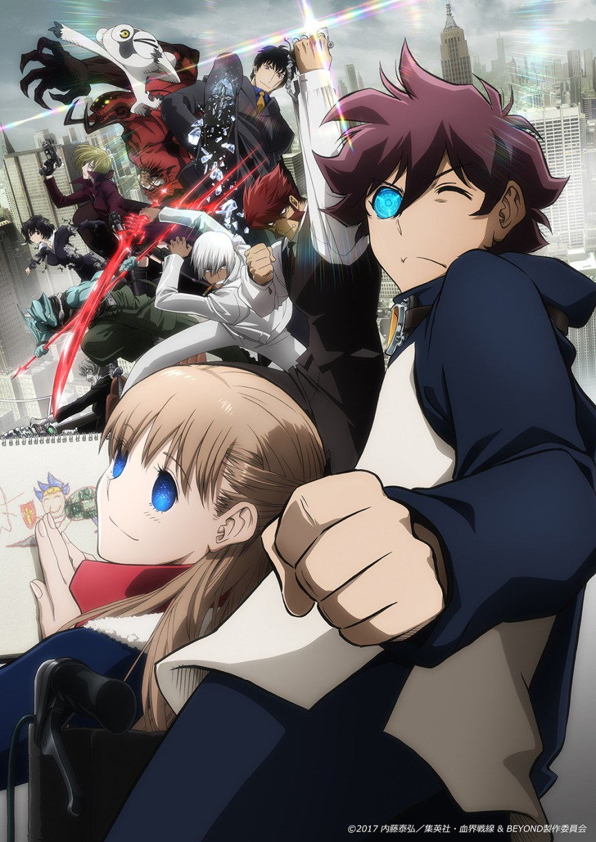 Kekkai Sensen & Beyond |12/12| |Temporada 2| |Sub. Español| |Mega|