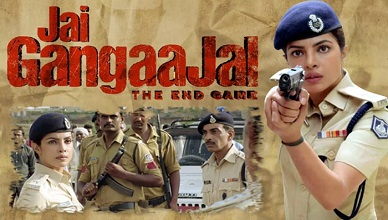 Jai Gangaajal Full Movie